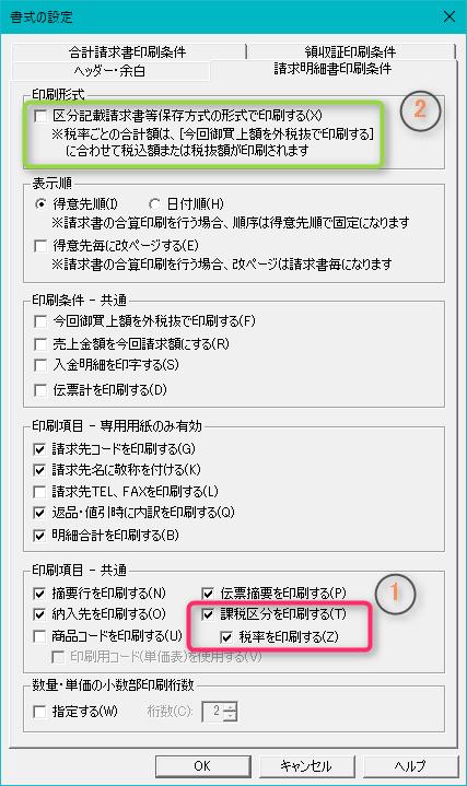http://www.yayoinotatsujin.net/blog/2017-07-25_13h57_38.png