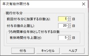 https://www.yayoinotatsujin.net/blog/0807_7.PNG