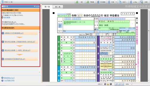 blog_fujimoto_5.png