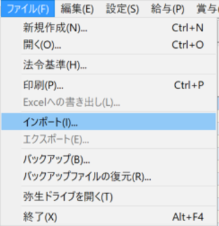 blog_ueno_20200508_2.png