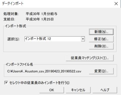 blog_ueno_20200508_3.png