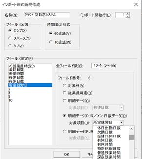 blog_ueno_20200508_4.png