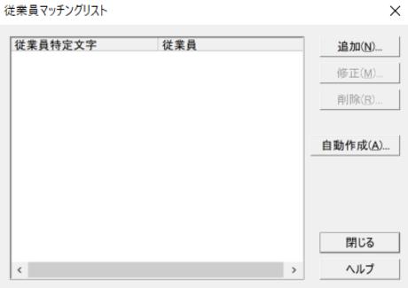 blog_ueno_20200508_5.png