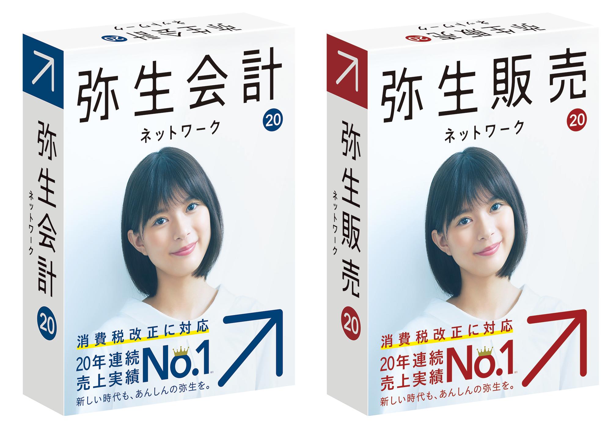 https://www.yayoinotatsujin.net/blog/kaihan.png